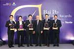 Baipo Business Awards